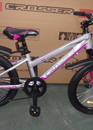 """Велосипед подростковый для девочки Crosser Girl 20"""""""