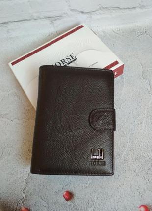 Мужское кожаное портмоне кошелек