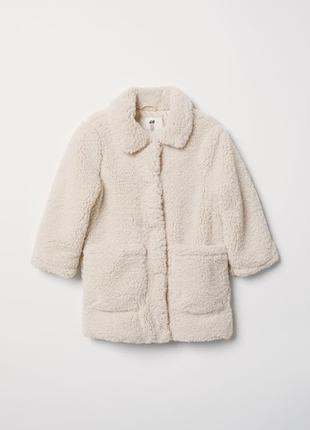 Пальто с накладными карманами