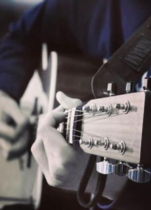 Учитель гитары онлайн, преподаватель гитары