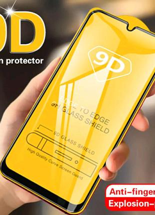Защитное стекло 9D для Xiaomi Redmi Note 7