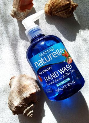 Жидкое мыло Сила моря