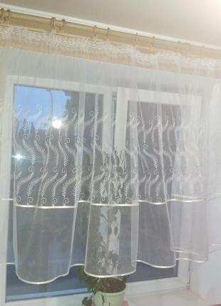 Тюль фатин кремовая с люрексом