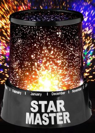 Ночник Проектор звездного неба Star Master, Стар Мастер. ЯРКИЙ!