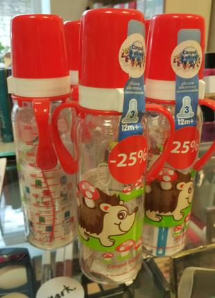 Бутылочка 250 мл с ручками