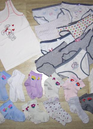 Хлопковый комплект майка, трусы, носки  для девочки 5-7 лет