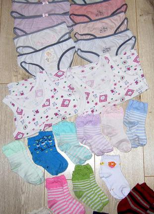 Хлопковый комплект майка, трусы, носки для девочки 6-8 лет