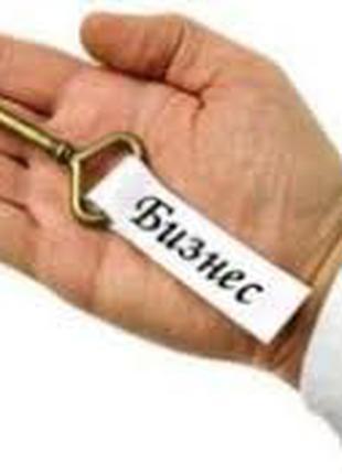 Продажа товарного бизнеса под ключ!