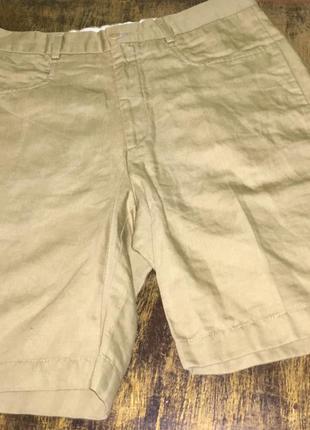 Бежевые мужские шорты италия 🇮🇹