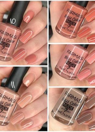 Набор 5 шт - лак для ногтей з нюдовим покрытием