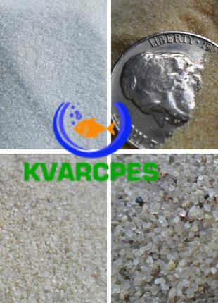 Фракционированный кварцевый песок