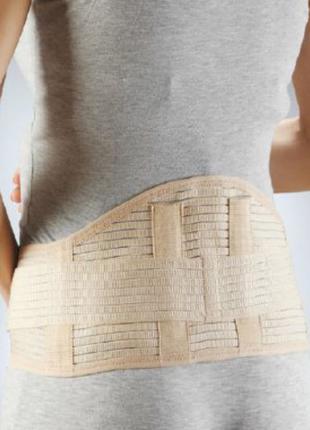 Бандаж для беременных Aurafix