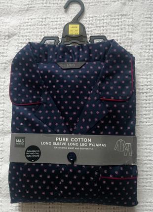 Мужская пижама marks&spencer ,размер l