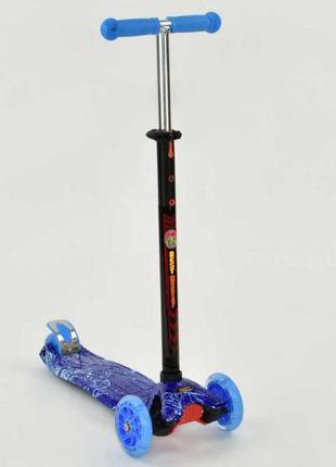 Самокат детский трехколесный Best Scooter Maxi А 24656 /779-1305