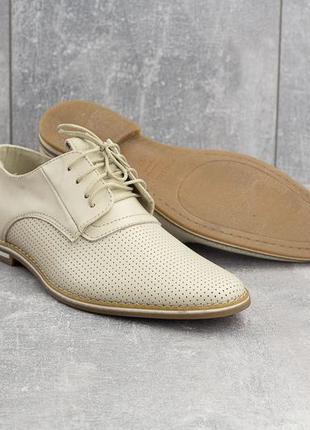Мужские туфли кожаные летние