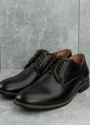 Мужские туфли кожаные