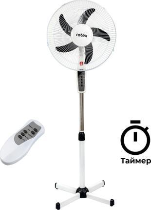 Вентилятор с дистанционным пультом и таймером дешево