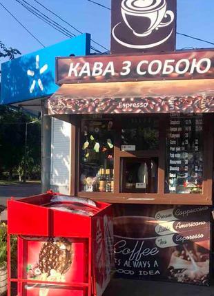 Срочно! Продажа готового бизнеса, кофейня Соломенский р-н