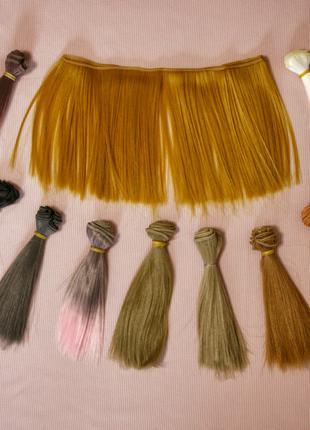 Трессы для кукол / Волосся для ляльок