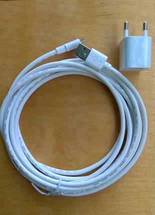 USB кабель 3м + блок живлення на 2mh в подарунок