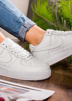 Nike Air force белие