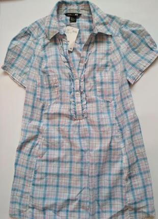 Хлопковая блуза для будущих мам
