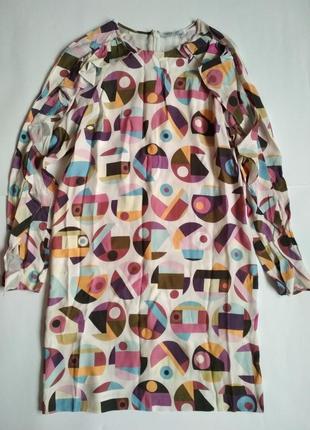 Красивое платье с рюшами на рукавах, бренд globus