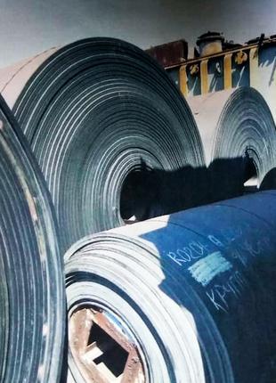 Продам резинотросовые конвейерные ленты