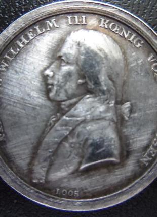 Редкая серебр. медаль Ф. Вильгельма III  1798 и 2  серебр.монеты