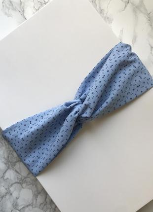 Голубая повязка на голову/для волос/тюрбан в геометрический принт