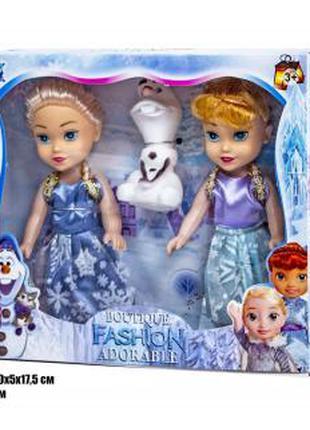 Набор кукол YX015