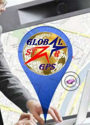 GPS, GPRS мониторинг транспорта, контроль топлива. Star Trek GPS