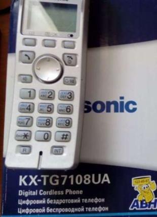 Радиотелефон Panasonic (KX-TG7801UA)