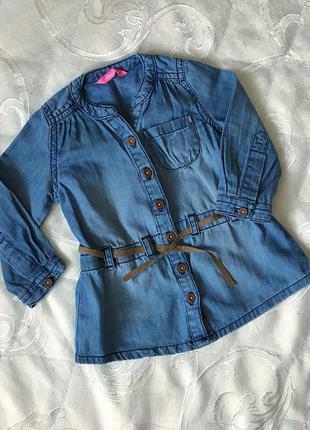 Классная хлопковая рубашка hema