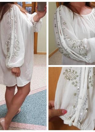 Пляжное белое платье (туника) в паетках french connection