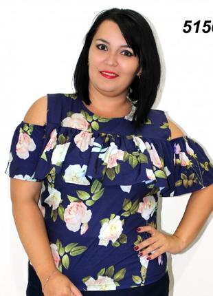 Летняя блузка 56го размера