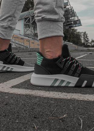 Adidas equipment bask adv