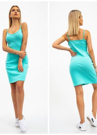 Платье женское цвет Мятный
