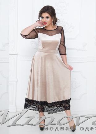 Шикарное платье 58го размера