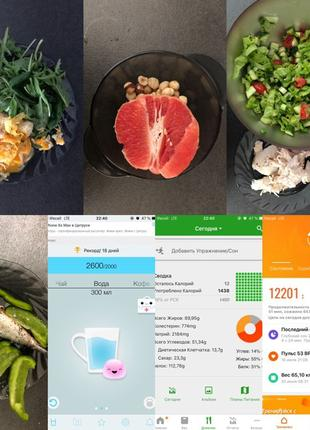 План питания на 1 неделю