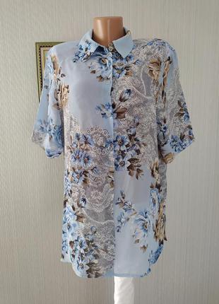 Нарядна блузка ✨