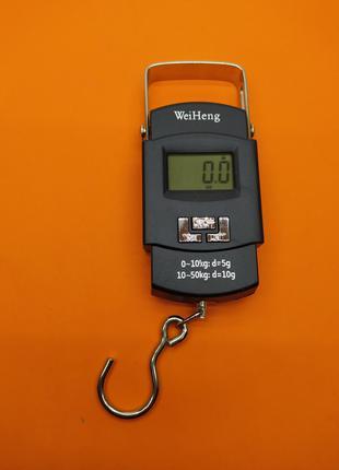 Кантер WH-A08 (5г-50кг)