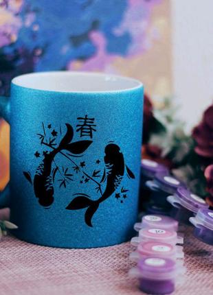 Чашка Инь Янь