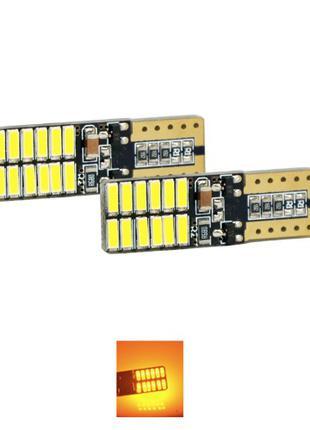 Лед лампы T10 W5W 24SMD 4014 Canbus Driver (Оранжевый)