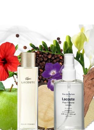 Тестер женского парфюма pour femme lacoste 110ml в пластике
