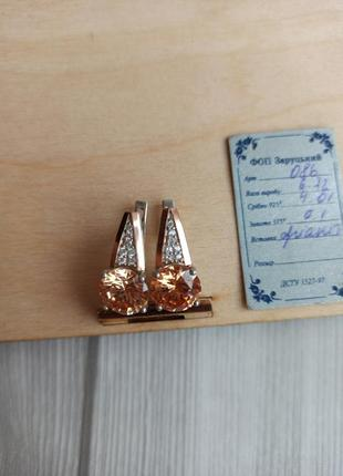 Сережки серебро с золотом серьги