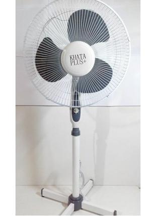 Мощный напольный вентилятор Khata Plus,3 скорости,автоповорот.