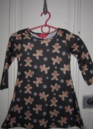 Платье новогоднее.6-7 лет