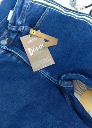 !продам женские джинсы cropp