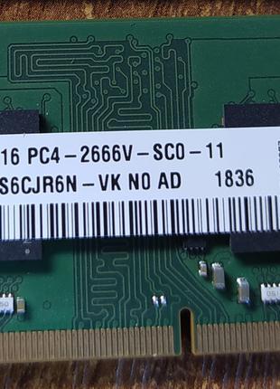 Оперативная память SK hynix 4GB SO-DIMM DDR4 2666 MHz